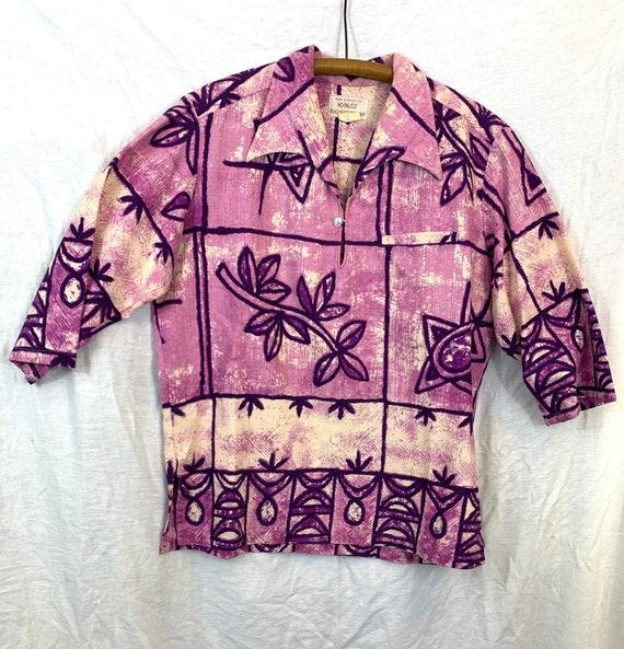 1960's/ 70's Groovy Hawaiian Shirt