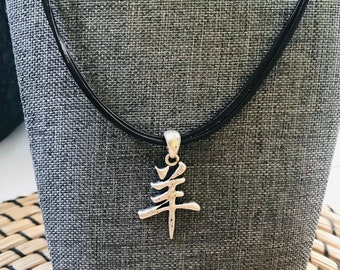 Chinese Symbol Necklace, Leather Necklace with Pendant for Men, Silver and Leather Jewelry for Boyfriend, Christmas Gift Necklace for Son