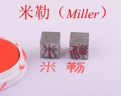 Character quot 米勒 quot seal stamp,Vintage Letterpress Type English Name quot Miller quot ,Chinees style Word grain,Magnetic Word grain