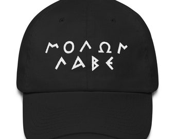 a6d43c28b65 Molon Labe Cap Molon Labe Hat Cotton Cap Cotton Hat 2A Hat 2A Cap 2nd  Amendment Hat 2nd Amendment Cap 2A Gun Rights Hat Come and Take It