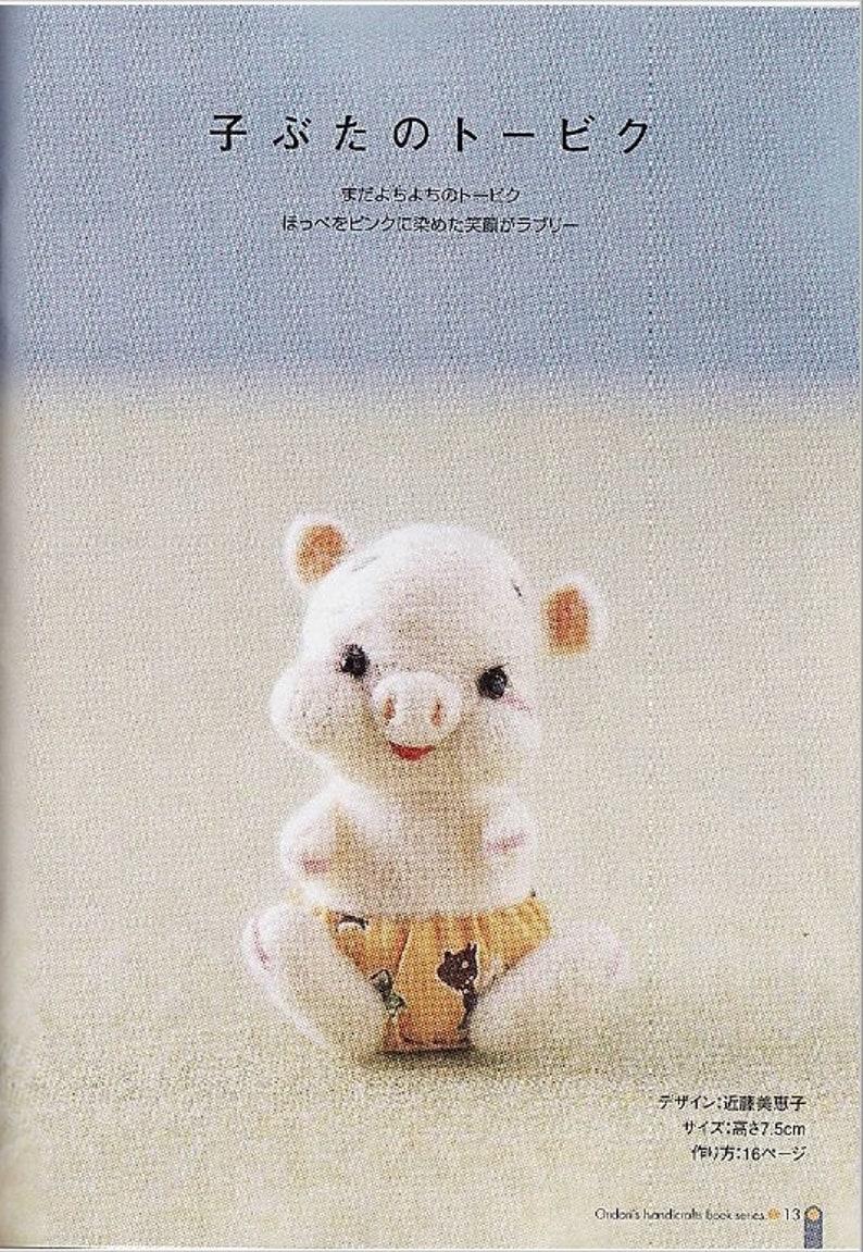 Cute little Needle Felt  Japanese Craft Book  Japanese eBook  Wool Felting eBook  PDF  E-book