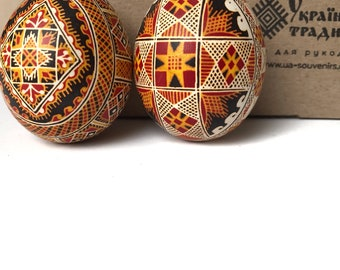 A set of 2 Ukrainian Easter eggs is made in the traditional wax technique.