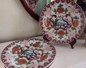 Set of 4 Imari Decorative Dinner Sized Plates