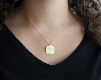 Ayatul Kursi Necklace, Islam Jewelry, Gift For Muslim, Allah Necklace, Quran Pendant, İslam Pendant, islamic fashion, muslim,Name necklace