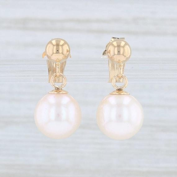 Pearl Drop Earrings, Cultured Pearl Earrings, Yell