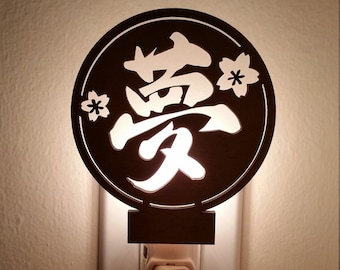 Kanji night light - YUME - Dream - Laser cut, wood, glow, candle light, gift