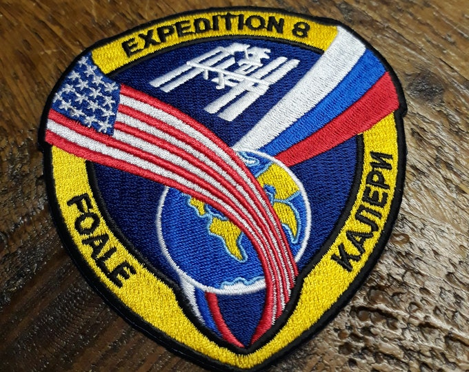 CLEARANCE >>>Expedition 8 mission patch