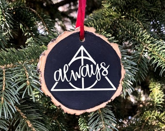 always hallows ornament harry potter inspired ornament wood slice ornament modern rustic style farmhouse style christmas ornament