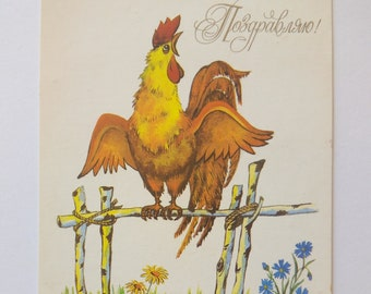 Photo art Soviet Union Vintage Postcard USSR Yellow and blue flowers on a postcard 1980s