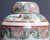 Antique Chinese Famille Rose Porcelain Ginger Jar Qianlong- Nian Zhi Mark Longevity And Happiness Symbols, Restored Lid