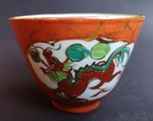 Chinese Hand Painted Dragon Phoenix Wine Cup Circa 1930 39 s.