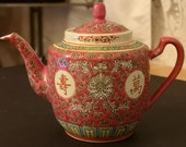 Vintage Chinese Famille Rose Teapot C.1940 39 s