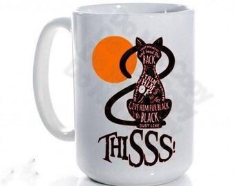 Just Like This...Ceramic Coffee Mug 15 oz Free shipping