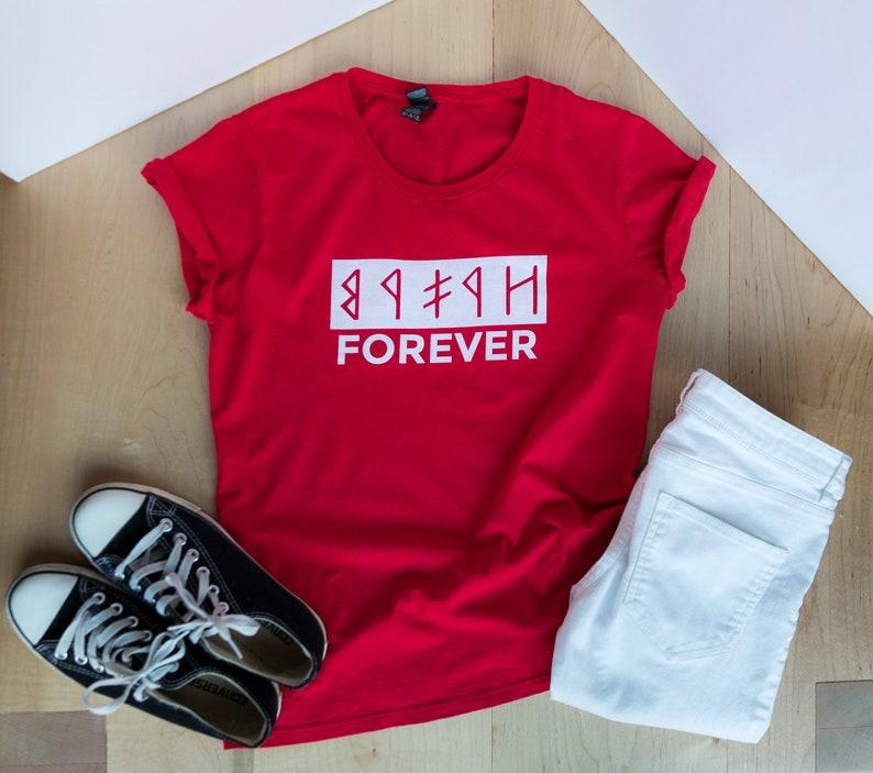 Magyar FOREVER Hungarian T-Shirt Hungary Gift Hungarian image 0