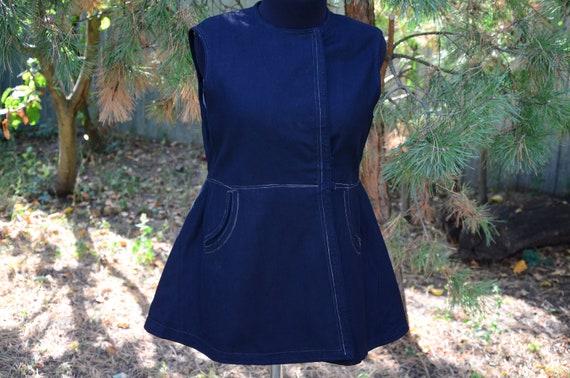 Slim cut vest!! Antique vest Ukrainian vest Very g