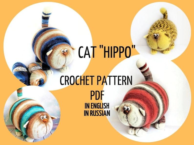 Big crochet cat pdf pattern DIY amigurumi making animal soft image 0