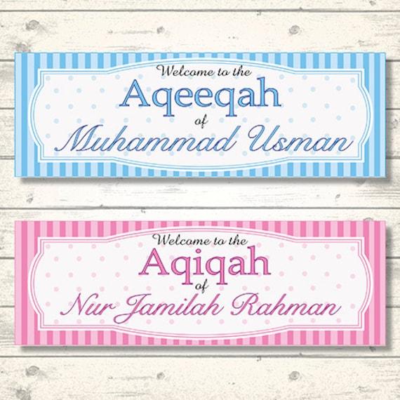 Aqiqah Mubarak Banner - desain spanduk kreatif