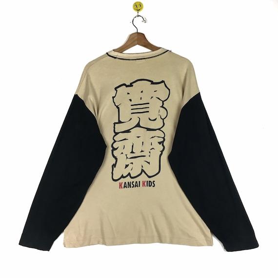 Rare!! Kansai Kids sweatshirt Kansai Kids pullove… - image 3