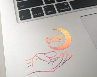 Jin   Etsy