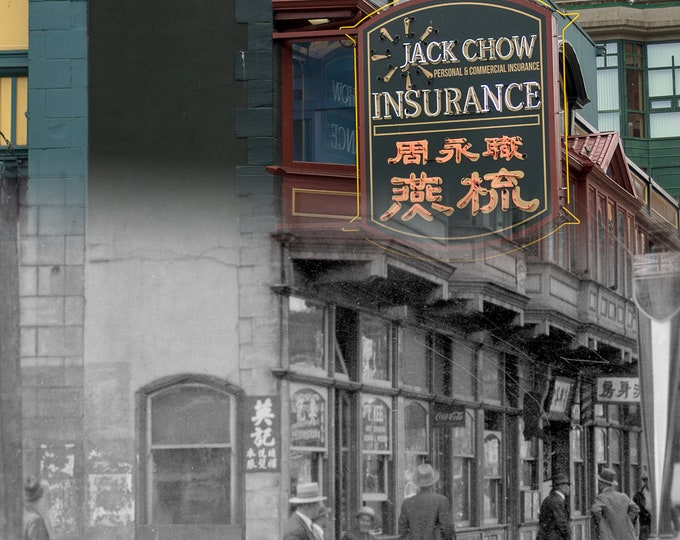 Chinatown - Sam Kee Building | Vancouver 1936 & Now - Print #39 | Poster - Wall Art - Home Decor - Digital Print - Then/Now Photography