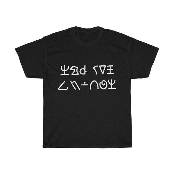 To Serve Man, Black Unisex Heavy Cotton T-Shirt, Vintage TV Book, Original Twilight Zone