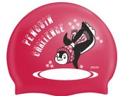 Penguin Challenge Swimhats 2021 / 2022 - will be sent out end of October