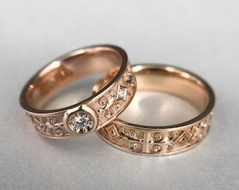 Celtic Wedding Rings,  Antique Wedding Band, Wedding Ring Set His and Her, His and Hers Wedding Bands