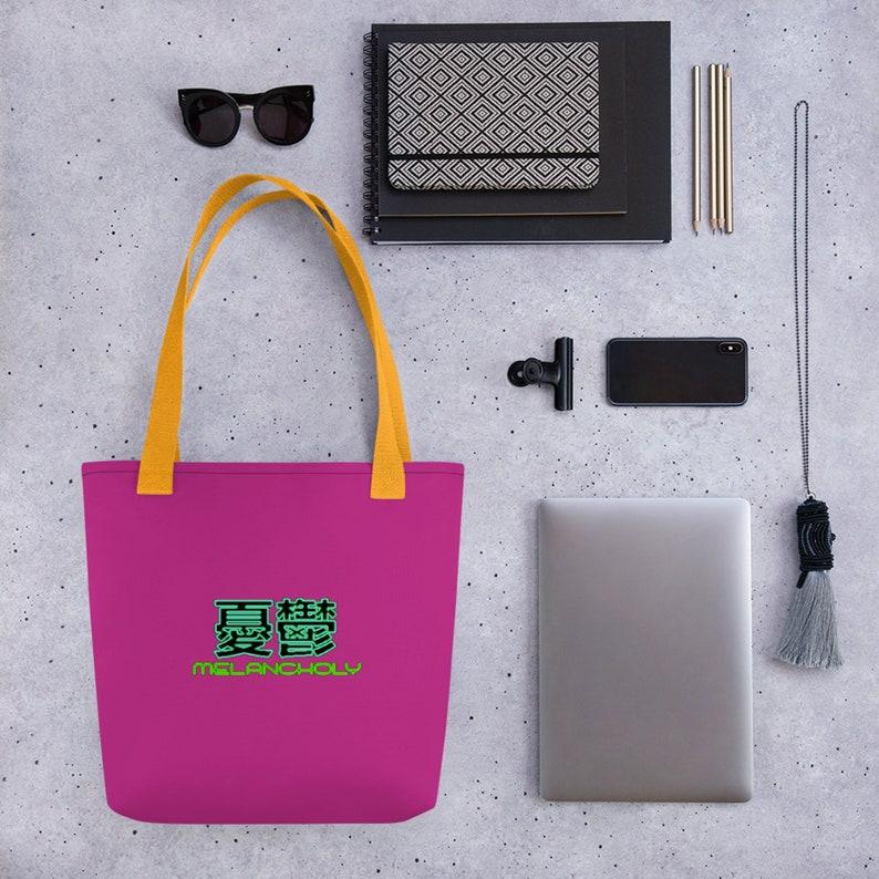 Grocery Bag Vaporwave Japanese Bag Pink Bag Anime Bag Tote Bag Aesthetic Bag