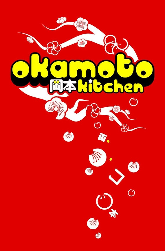 Okamoto Kitchen Chira Chira Print Etsy