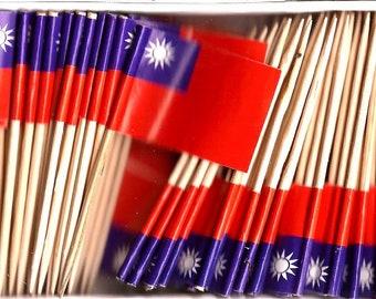 Taiwan Flag Etsy