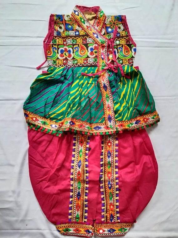 Ethnic Kediya Dress-Gujarati Traditional Kids Kediya-Indian Garba Outfit-Vintage Banjara Kediya dress-Kids Kediya With Tulip Pants-Size 26