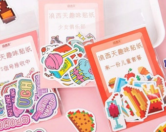 40pc Pop Icon Sticker Pack - Colorful Kawaii Small Stickers