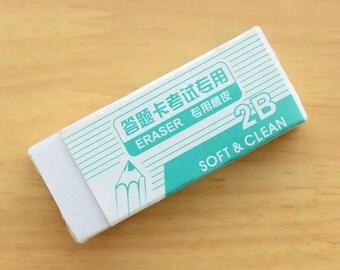 Bright White Rubber Eraser