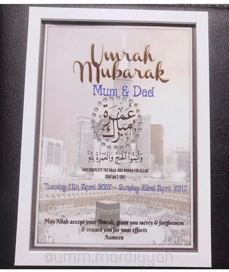 beautiful personalised hajjumrah mubarak frame  etsy