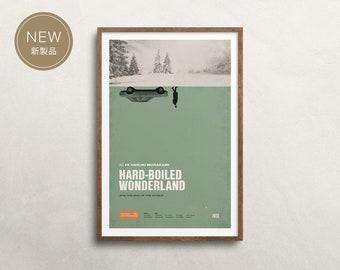 Hard-Boiled Wonderland and the End of the World by Haruki Murakami (Art Print): Minimal Art. Modern Poster. Literature Art. Geometrical Art.