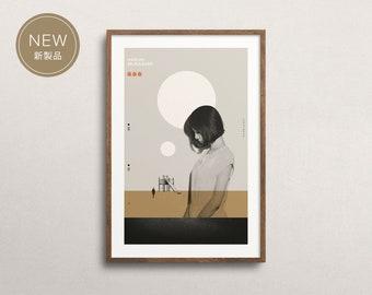 1Q84 by Haruki Murakami (Art Print): Minimal Art. Modern Poster. Literature Art. Geometrical Art. On structured art paper.