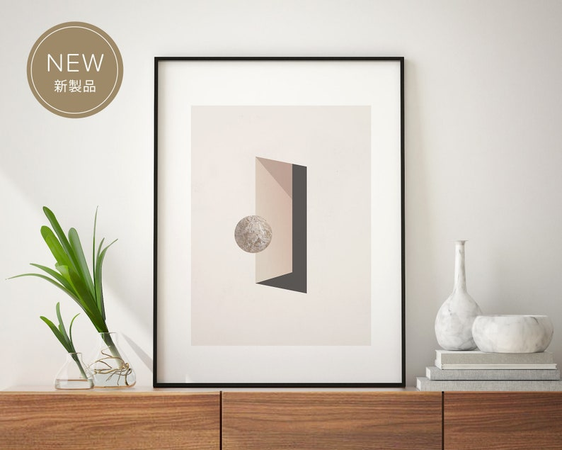 Abstract Doorway Art Print: Minimal Art. Modern Poster. Art image 0