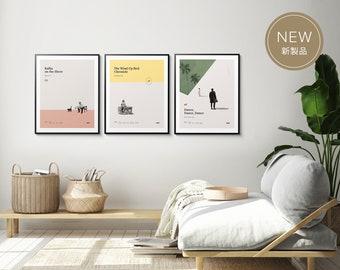 The Haruki Murakami Collection (Art Prints): Minimal Art. Modern Poster. Art Print. Geometrical Art. On structured art paper.