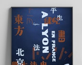 """Screen printed poster """"Les Caractéres Vivants"""" in dark blue – Chinese characters in Sino-French Chic of the 20-30's"""