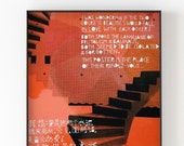 When a Wall meets a Staircase No. 3 – poster with Chinese Characters written in a Bauhaus inspired Chinese Character Style