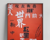 """Screen printed poster """"Les Caractéres Vivants"""" in orange brown – Chinese characters in Sino-French Chic of the 20-30s"""