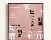 """Screenprinted poster """"Les Caractéres Vivants"""" in pink - Sino-French Chic from the 20-30s"""