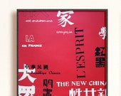"""Screen printed poster """"Les Caractéres Vivants"""" in red – Chinese characters in Sino-French Chic of the 20-30s"""