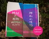 Mystical Plants - limited Riso Artbook Edition by Maki Shimizu & Yi Meng Wu