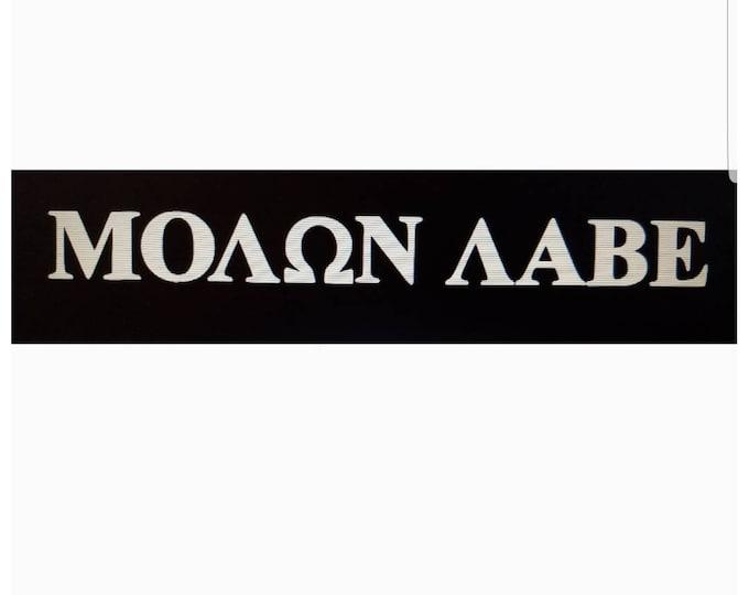 Molan Labe Vinyl Decal