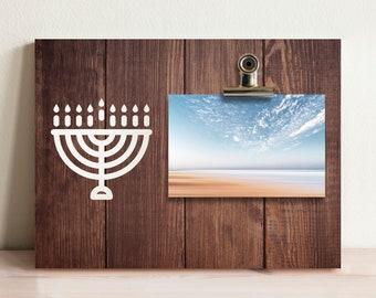 Hanukkah Frame Etsy