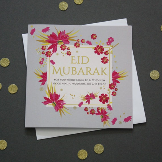 Eid Mubarak CardFireworksDesigned and Printed in the UK
