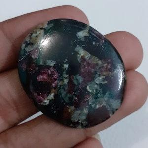 NA-005 20 Ct Oval Shape Cabochon AAA+ One Quality Yodolite Loose Gemstone For Making Jewelry Magnificent Top Grade !!