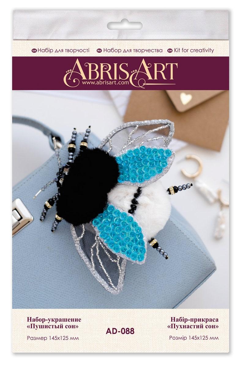 Beading jewelry kit Fluffy dream   Beautiful Bug Abris13 NEW  DIY Jewelry making set Seed beaded brooch