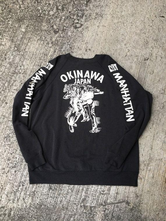 Vintage Hanes Sweatshirt Okinawa Japan Neo Manhatt